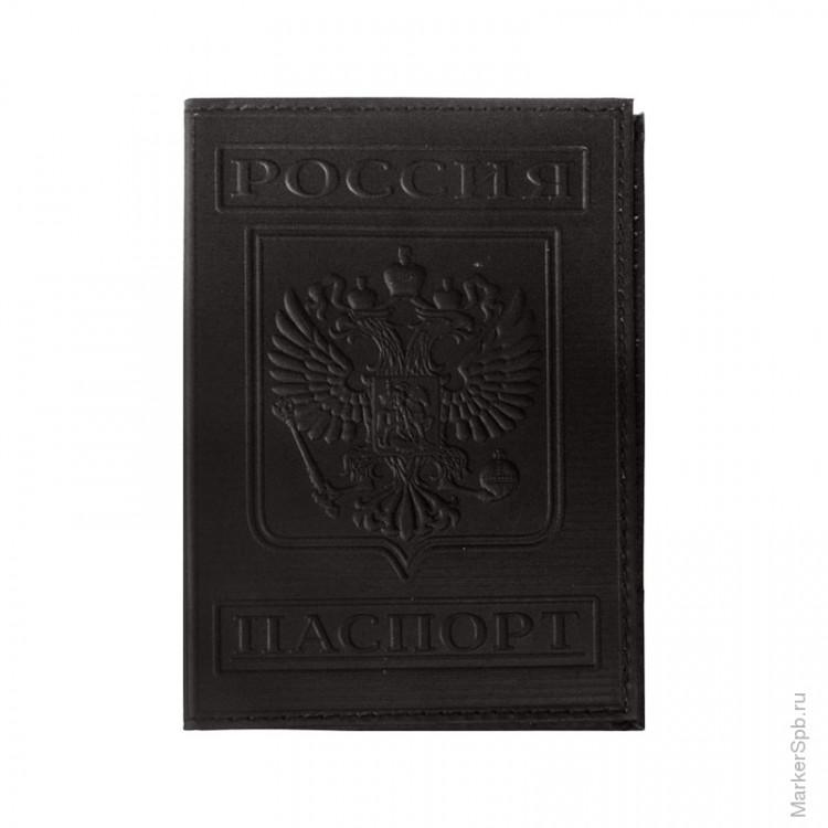 На знаком обложка паспорт с атеистическим
