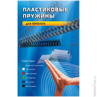 Пружины пластик D=08 мм OFFICE KIT желтый 100шт.