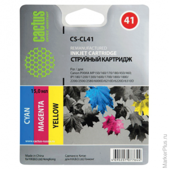 Картридж струйный CANON (CL-41) Pixma iP1200/1600/1700/2200/MP150/160 и другие, цветной, CACTUS совм
