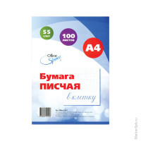 Бумага писчая OfficeSpace, А4, 100л, 55 г/м2, клетка