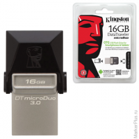 Флэш-диск 16 GB, KINGSTON DT MicroDuo OTG, USB 3.0, черный, DTDUO3/16GB