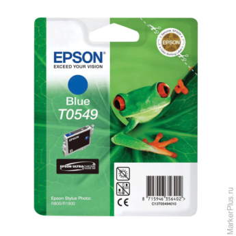 Картридж струйный EPSON (C13T05494010) Stylus Photo R800/R1800, синий ориг