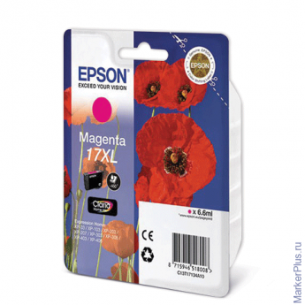 Картридж струйный EPSON (C13T17134A10) Expression Home XP-103/207/203, пурпурный, ориг., увел. емк.