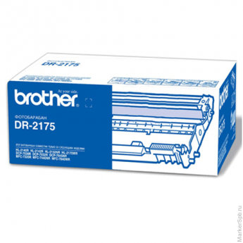 Фотобарабан BROTHER (DR2175) DCP-7030R/7045NR/MFC-7320R/7440NR/ HL-2140, оригинальный, 12000 стр.