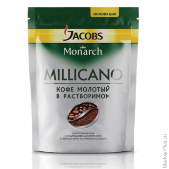 "Кофе молотый в растворимом JACOBS MONARCH ""Millicano"", 280 г, мягкая упаковка"