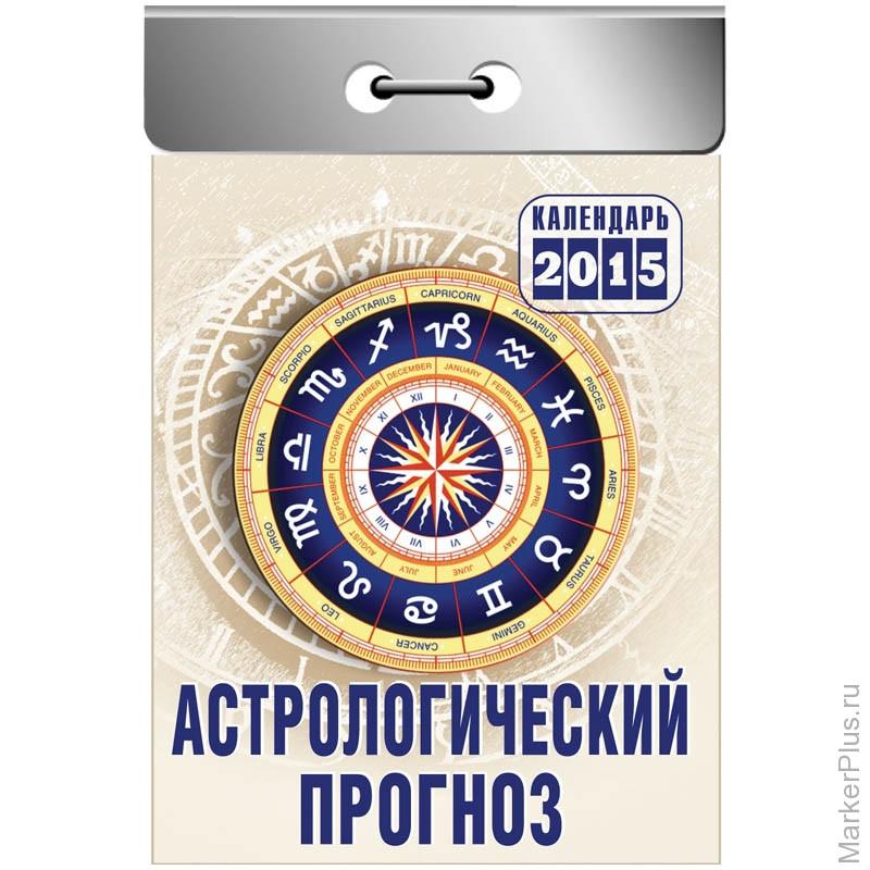 1396 год календарь